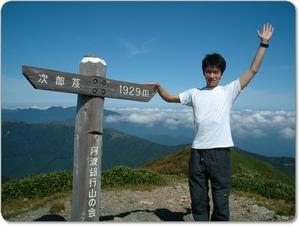 山登りも好きです。