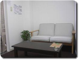 豊中市整体 創楽カイロ研究所の待合室 赤ちゃんからお年寄りまでがゆったり過ごせます。