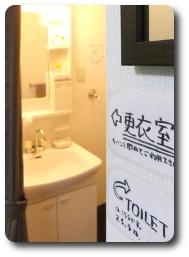 豊中市の整体 創楽カイロ研究所には、更衣室もあります。仕事帰りでも大丈夫です。