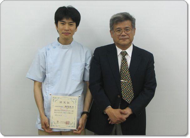 日本カイロプラクティックアカデミーを卒業